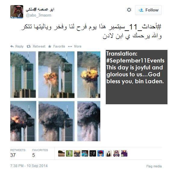&#35 September11Events This day is joyful and glorious to us…God bless you, bin Laden.