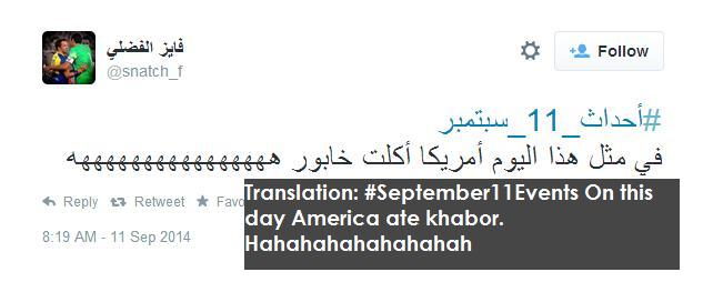 #September11Events On this day America ate khabor. Hahahahahahahahah