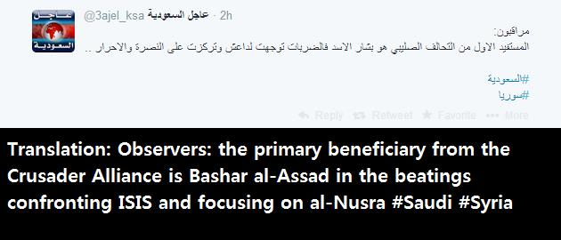 Observers: the primary beneficiary from the Crusader Alliance is Bashar al-Assad in the beatings confronting ISIS and focusing on al-Nusra
