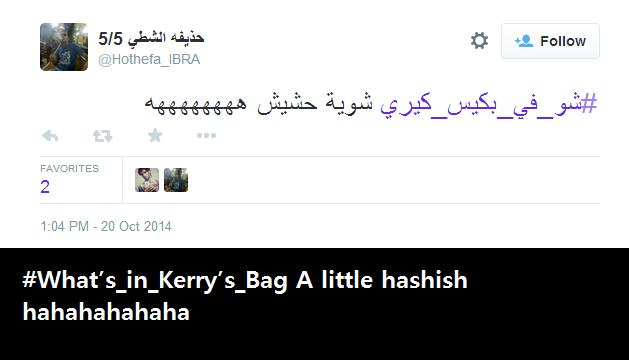 What's_in_Kerry's_Bag A little hashish hahahahahaha