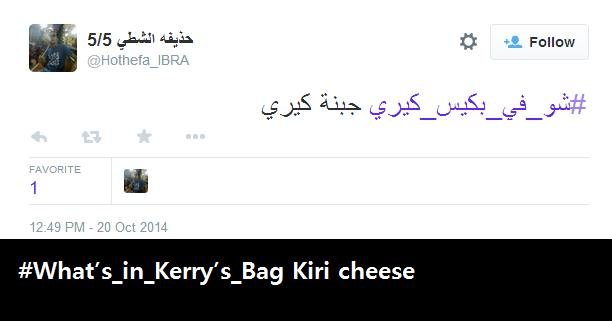 What's_in_Kerry's_Bag Kiri cheese
