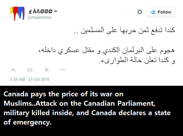 Canada pays the price of its war on Muslims..Attack on the Canadian Parliament, military killed inside, and Canada declares a state of emergency.