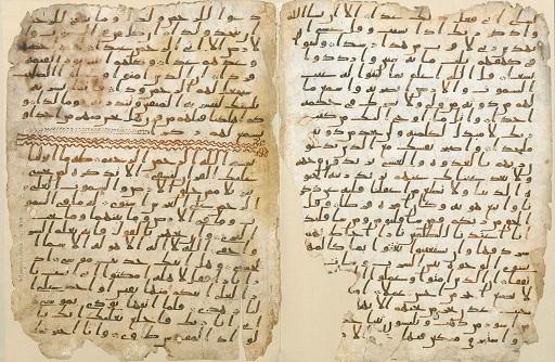 Birmingham Quran fits